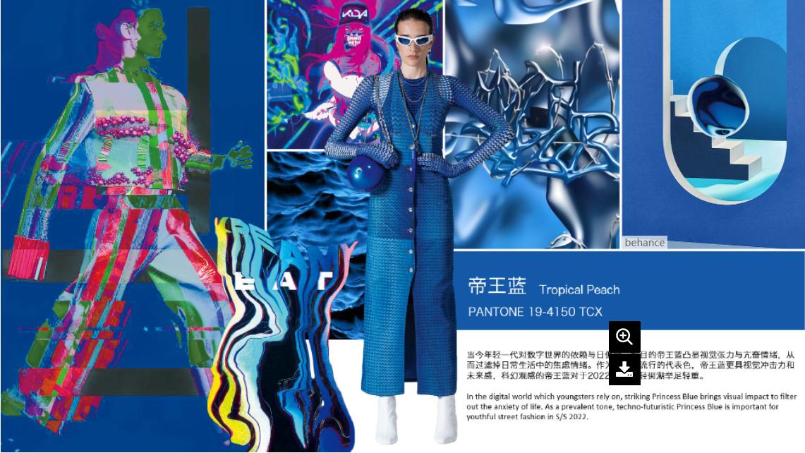 home textile color trend 2022